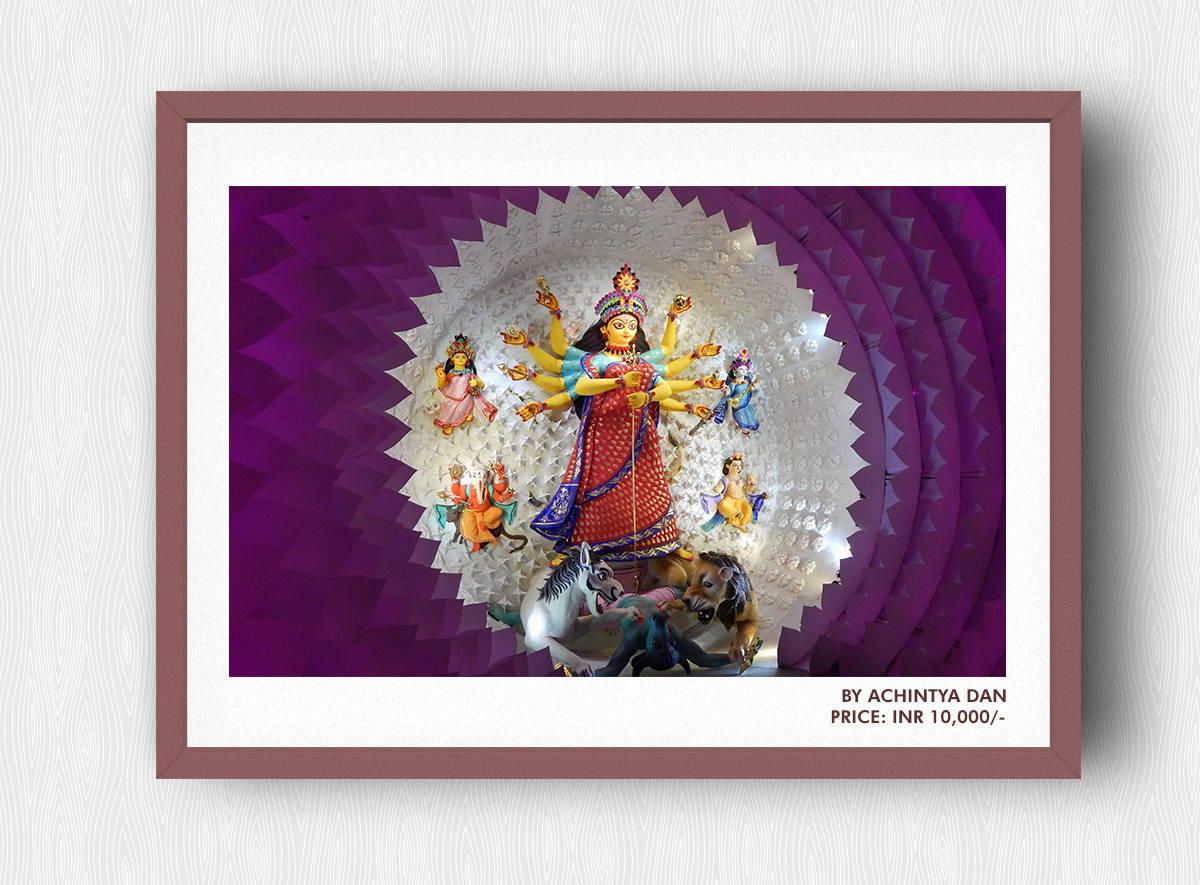 Bhuvan Mohini Ma By Achintya Dan
